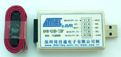 AVR USB ISP 下载线